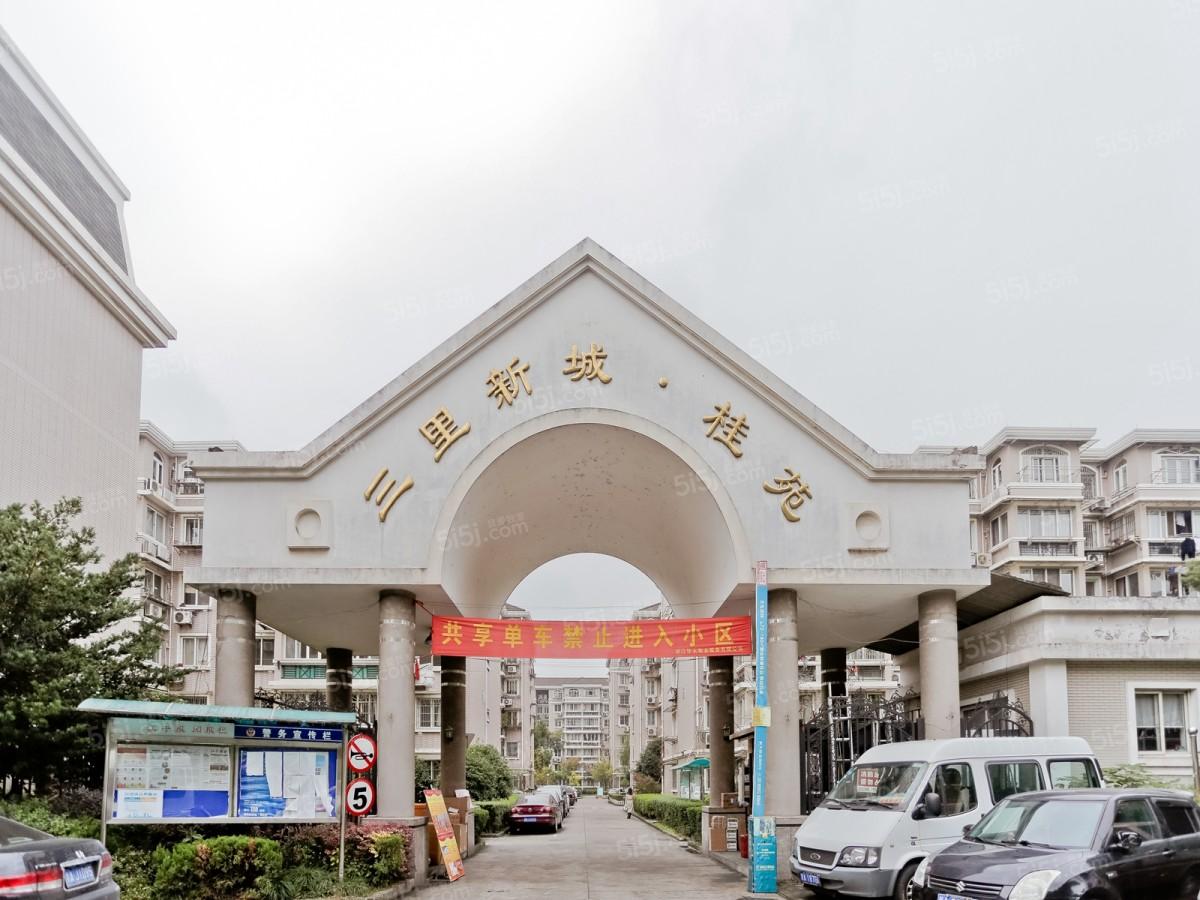 杭州三里新城桂苑